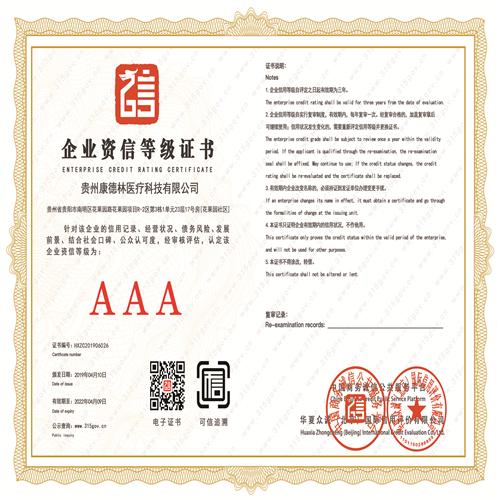 广东通信工程施工总承包二级资质办理资格