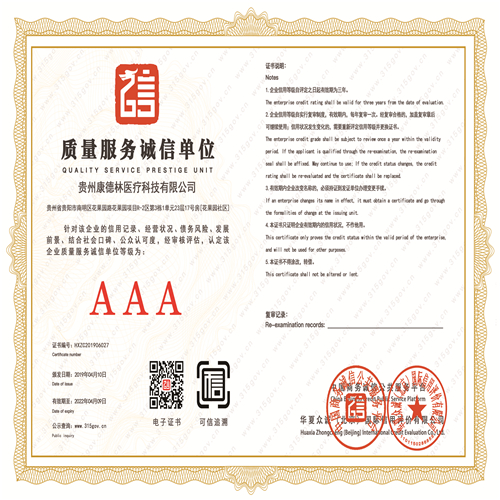 广东公路路基工程专业承包二级资质办理条件