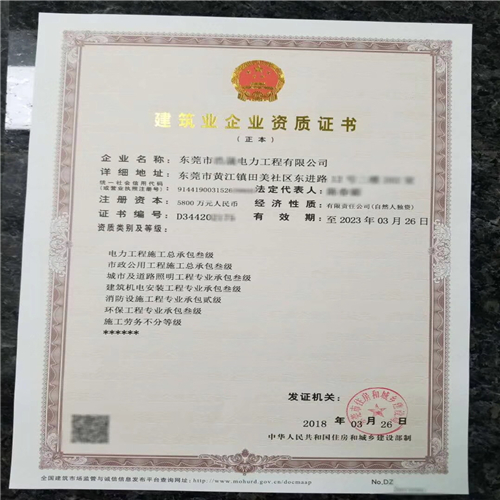 广东城市及道路照明工程专业承包二级资质办理资格