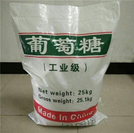 蚌埠工業葡萄糖粉如何環保陽離子聚丙烯酰胺付款方式