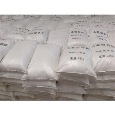黄山造纸厂污水站葡萄糖粉醋酸钠厂家