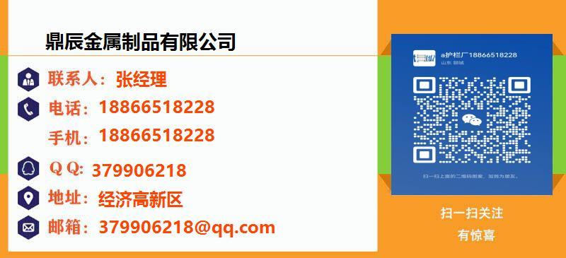 兴霖不锈钢复合管护栏生产厂家名片