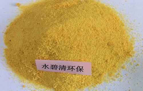 湖南聚合硫酸铁分子量