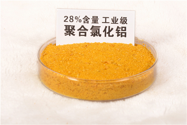湖南食品厂用阴阳离子聚丙烯酰胺(厂家出厂价格)