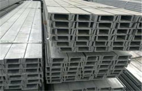蚌埠電力槽鋼發貨快