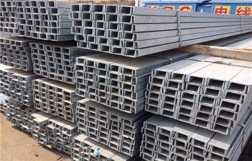 蚌埠300x90x9按需定制槽鋼角鋼現貨