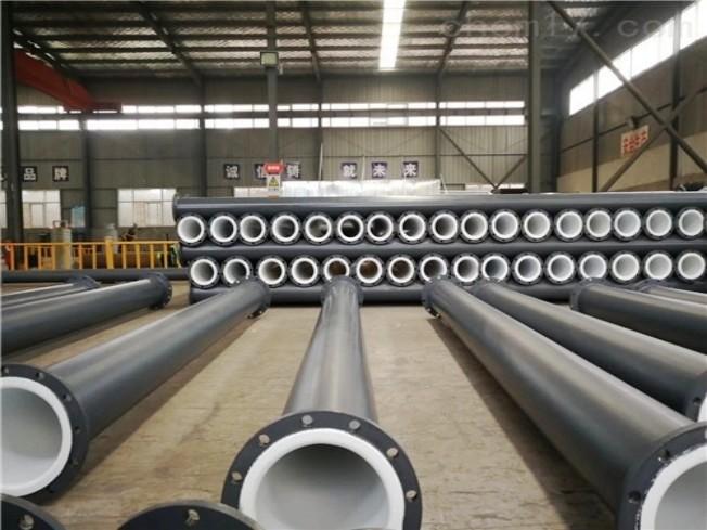 衬塑管道厂家上海循环水管道