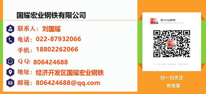 旭升騰飛國際貿易有限公司 名片