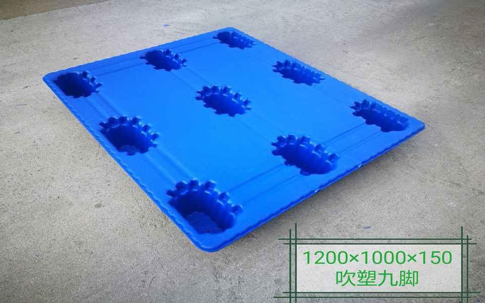 高密市塑料托盘规格