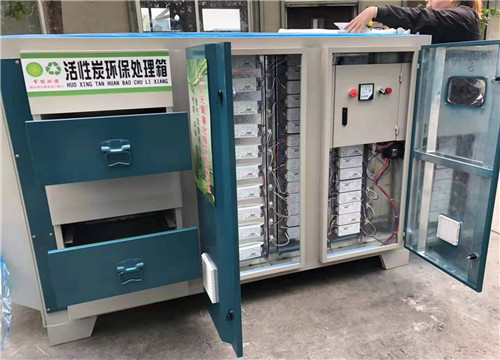 吉林光氧催化环保废气处理设备支持定制15250488306