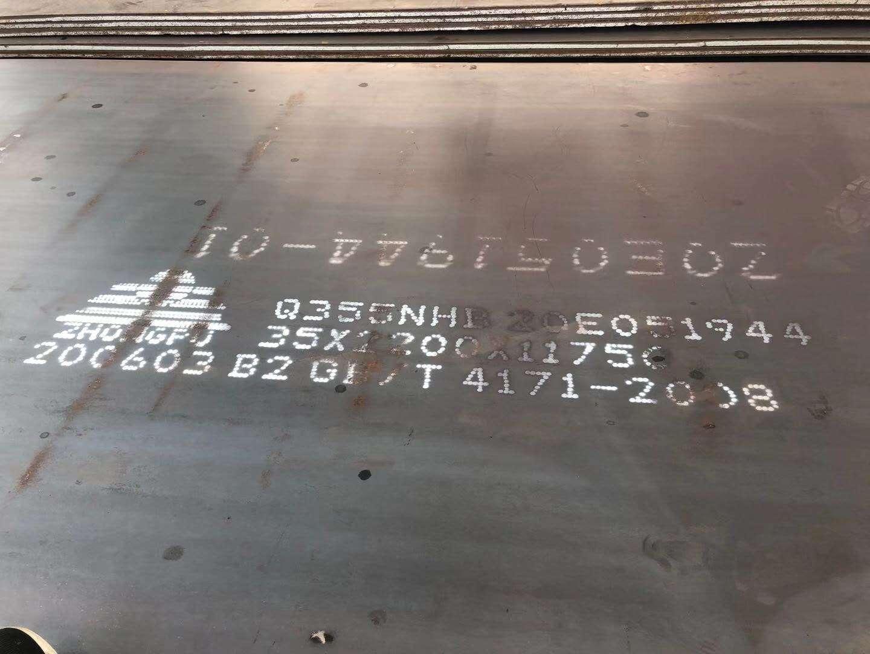 日喀则30mnB钢板多少钱一吨