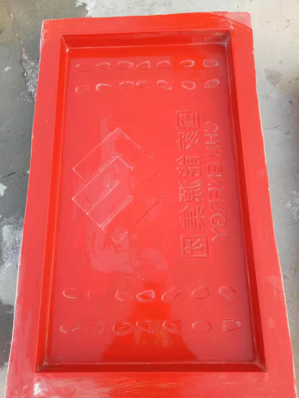 焦作玻璃钢标识模具厂家电话