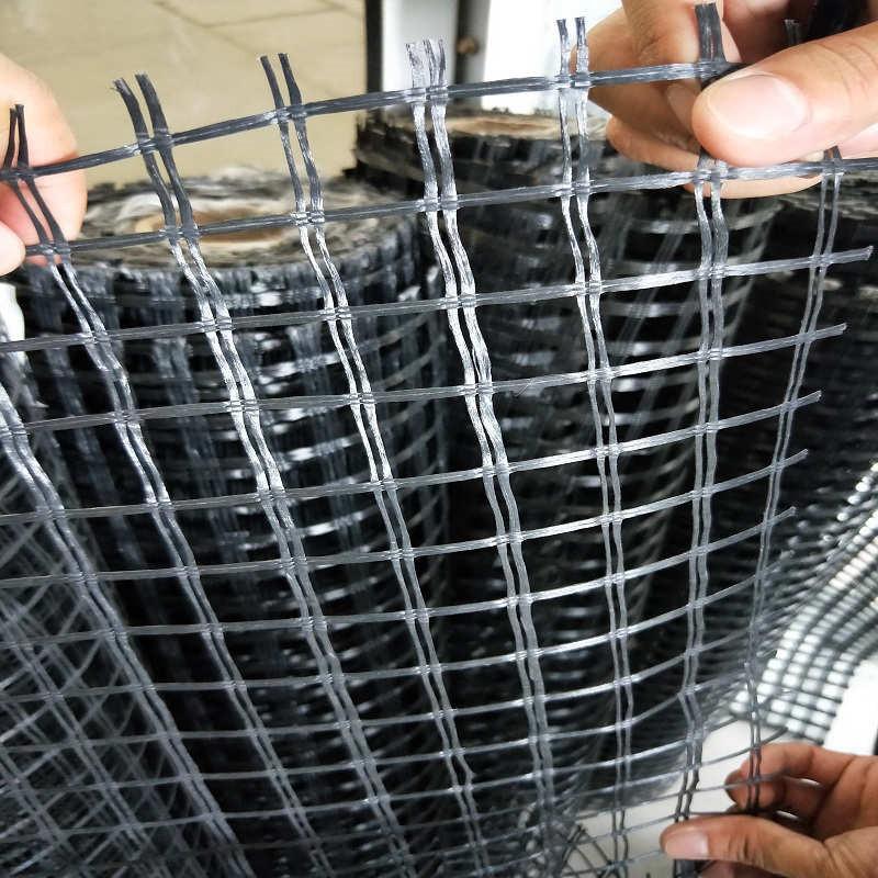 广汉EGA60-60玻纤土工格栅