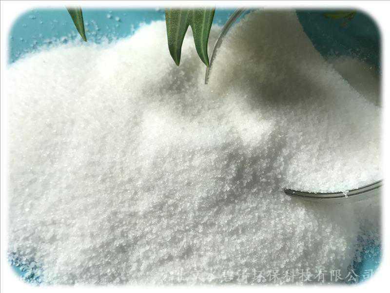 孝感聚合氯化铝PAC在线查询