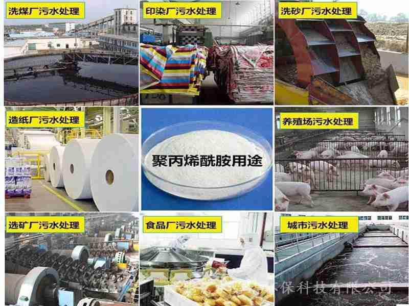 燕郊高效除磷剂生产厂家