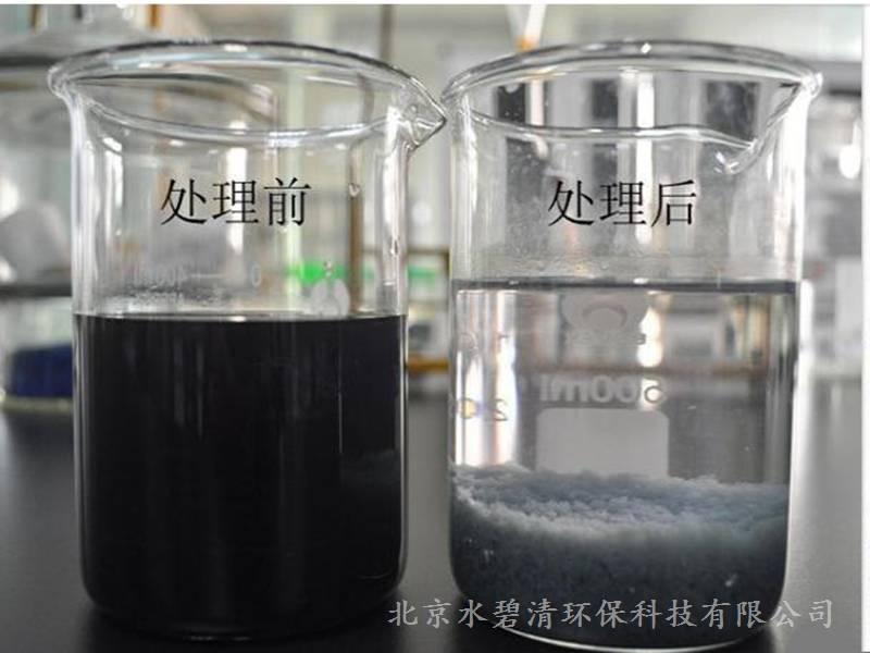 常德水处理净水剂PAM免费在线预订